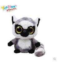 "Small size - Yoohoo Friends Stuffed Plush toy (grumpy lemur) - 5"" Lemmee,Fabrics toy,Home Textile big eyes cute animal toy"