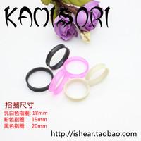 Kamisori multicolour ring hair scissor ring finger ring