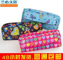 Child stationery box Men roll pen curtain pencil case women's pencil bags lovers stationery bags(China (Mainland))
