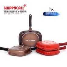 popular fry pan ceramic