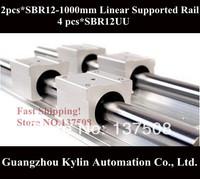 Best Price! 2 pcs SBR12 1000mm linear bearing supported rails+4 pcs SBR12UU bearing blocks for CNC