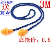 3m 1270 rpuf earplugs waterproof earplug swimming ear plugs silica gel earplugs 3m heatshrinked