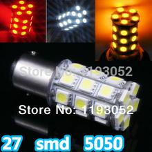 red white led lights price