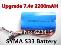 Free shipping Upgrade SYMA S33 BATTERY UPGRADE 7.4V 2200MAH BATTERY ,UDIR/C U12 ,U12A Upgrade battery(1lot=2pcs)