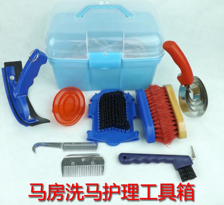 Horse nursing horse tool box horse toiletry kit(China (Mainland))