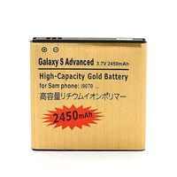 2450mAh High Capacity Gold Business Battery For Samsung Galaxy S Advanced I9070 GT-i9070 Batterie Bateria Accumulator