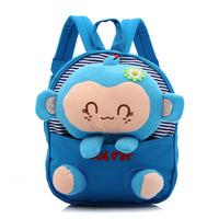 Children cartoon animal backpack Baby Toddler kid's double Shoulder kindergarten Schoolbag