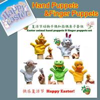 Happy Easter Puppets  Plush Hand&Finger Puppets For Kids/Children Plush Toys Free Shipping 8set/Lot 10pcs/set