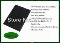 5v 1a solar panel 5 watt monocrystalline solar cells solar panel camping solar powered phone charger 1pc/lot free shipping