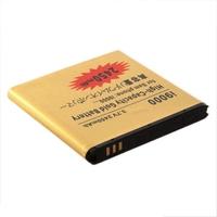 10Pcs/Lot 2450mAh EB575152VU Gold Battery For Samsung Galaxy S i9000 GT-I9000 i9003 T959 Batterie Bateria Accumulator AKKU