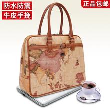 Women's laptop bag Miss Han Ban 12-inch 14 -inch computer bag laptop shoulder bag fashion cute Post women messenger bags