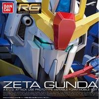Free shipping Janpan Bandai RG 1/144 RG-10 ZETA GUNDAM Z Gundam 00 Gundam