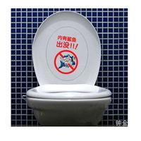 5PCS Stylish home decor toilet stickers shark-infested M1-02