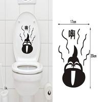5PCS Stylish Home Decor Decorative Bathroom Toilet Stickers Cute Poo LM001C