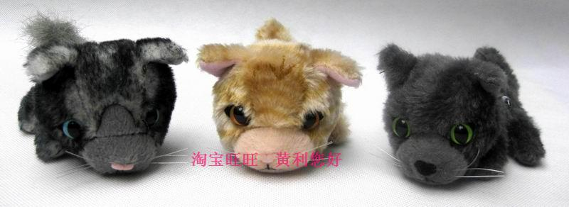 The cat big head dog duomaomao the cat plush doll style(China (Mainland))