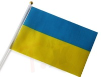 The Ukraine  hand waving flags small flags
