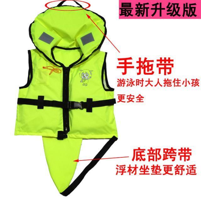 Hot-selling xin036 child life vest child tie whistle clothing life jacket(China (Mainland))