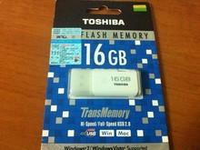 wholesale brand usb flash drive