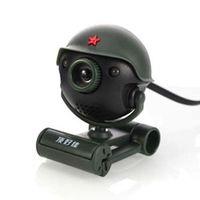 HD USB Webcam Camera Night Vision With Mic 360 F Desktop PC Laptop Tank Soldier