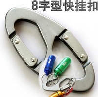 High-quality 8-shaped carabiners quickdraw multifunction quickly hung aluminum carabiner Outdoor [9901618]
