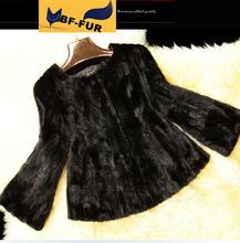 cheap fur coat promotion