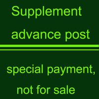 Supplement advance post