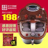 2014 New Gold Zy-648 Foot Bath Footbath Feet Basin Massage Heated Bucket Automatic A Key To Start Red Light Irradiation Heating