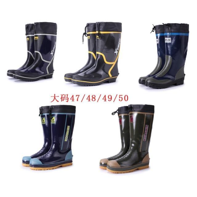 Black Steel Toe Boots For Men Men Plus Size Steel Toe