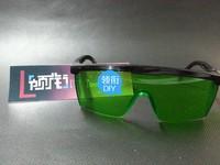 Laser protective eyewear blue violet laser module goggles protective glasses green