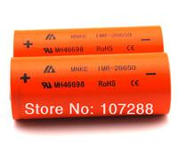free shipping 20pcs/lot MNKE 26650 3500MAH HIGH DRAIN battery