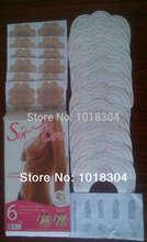 Retail Box  24pcs LIFT UP INSTANT BREAST LIFT BRA TAPE SIN BRA Bring It Up(24pcs=1box = 12pcs Instant Lift+ 12pcs Nipple Cover)(China (Mainland))