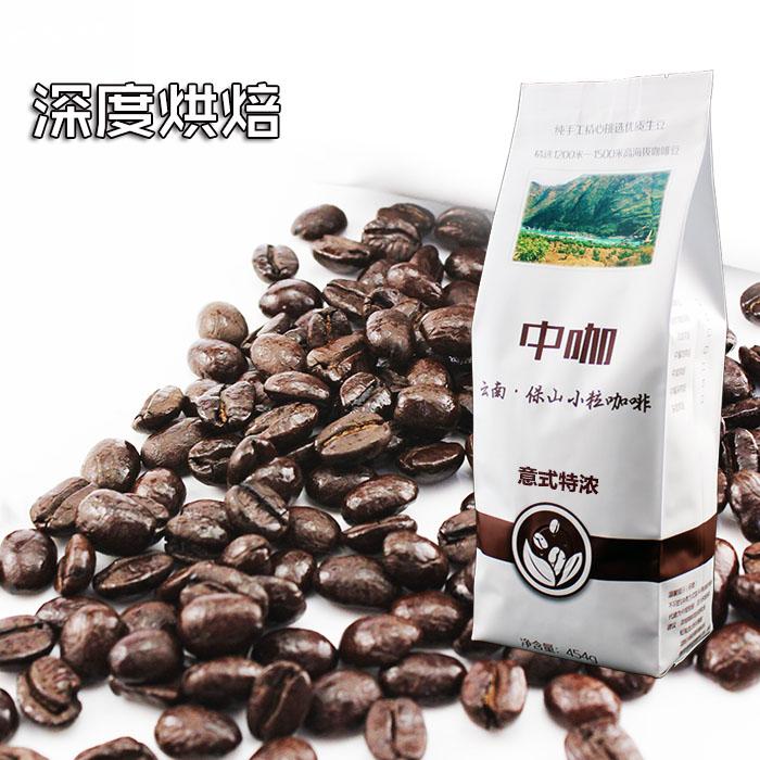 Espresso coffee 454g depth of coffee beans coffee powder