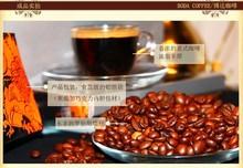 Free shipping O BODA COFFEE import beans Italian 227g