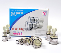 Thickening magnetic therapy cupping device vacuum cupping gas cylinders tank yfc-8 good care for your health
