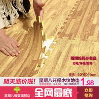 New arrival wood flooring foam pad week eight eva eco-friendly patchwork foam mats floor mat