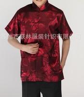 NEW ARRIVE Burgundy Chinese tradition Men's Silk Kung-Fu shirt top with Dragon S M L XL XXL XXXL