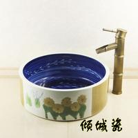 Ceramics wash basin art basin wash basin wash basin counter basin
