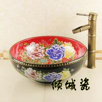 Ceramics wash basin art basin wash basin wash basin counter basin 2 gold peony