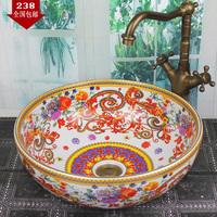 Chinese style antique ceramic basin wash basin counter basin circle art wash basin bowls