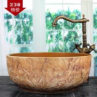Fashion vintage sculpture ceramic basin wash basin bathroom art counter basin wash basin -