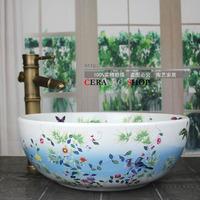 Ceramic basin wash basin counter basin wash basin art basin gradient
