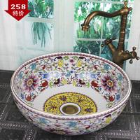 Jingdezhen ceramic basin wash basin counter basin wash basin fashion art basin