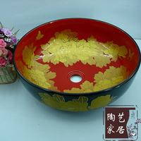 Jingdezhen ceramic art basin wash basin wash basin counter basin wash basin
