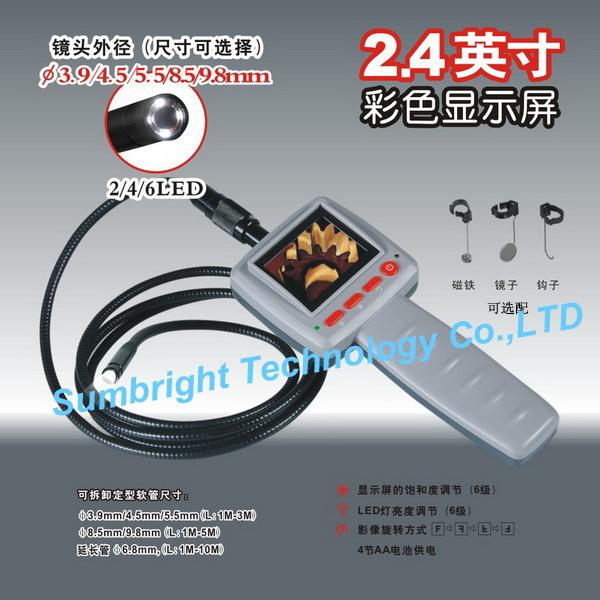 SB-IE99D-4.5mm 5pcs*flexible inspection borescope, video flexible inspection borescope, camera flexible inspection borescope(China (Mainland))