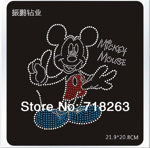 Free shipping mouse hot fix Rhinestones or Rhinestones Heat Transfer Design Iron Motifs from rhinestone motifi factory(China (Mainland))
