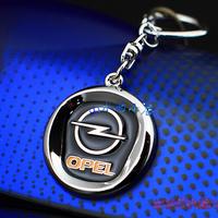 Opel astra opel keychain vactra gt