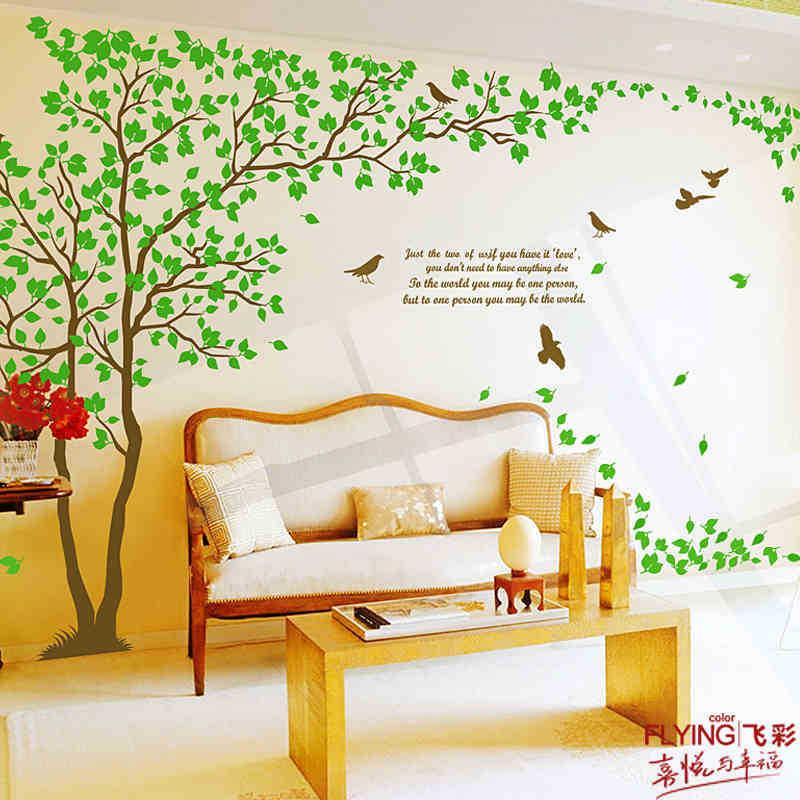 Kerstboom muurschildering aanbieding winkelen voor aanbiedingen kerstboom muurschildering op - Muur decoratie ontwerp voor woonkamer ...