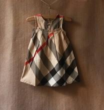 children dress design promotion