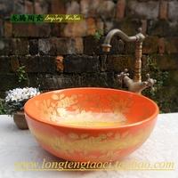 Jingdezhen ceramic art basin wash basin counter basin wash basin orange hibiscuses
