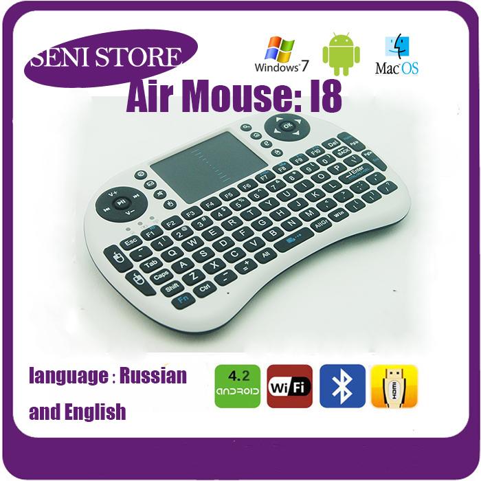 Font b russian b font english font b keyboard b font rii i8 fly air